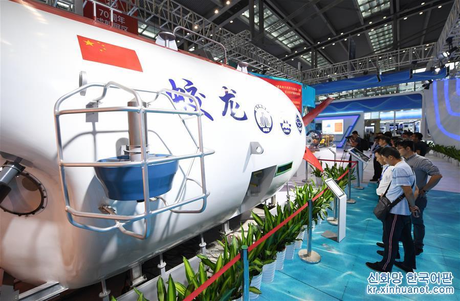 10월 15일 2019년 중국해양경제박람회가 선전(深圳)에서 개막했다. 많은 수량의 해양 &lsquo;대국중기(大國重器)&rsquo; 및 하이테크 기술개발 성과가 박람회에 등장했다. 중국해양경제박람회는 &lsquo;중국해양제일전&rsquo;이라고도 불린다. &lsquo;푸르른 기회, 함께 미래를 창조&rsquo;를 주제로 한 2019년 중국해양경제박람회에 450여개 기업과 기구가 참가했다. 이들 기업은 현대 항구 건설, 해양 하이테크 기술과 장비제조, 해양재생에너지 이용, 바닷물 담수화 및 종합이용 등 핫한 분야를 중점으로 신기술 성과를 런칭하고 국내외 기업의 상담과 협력을 추진할 예정이다. [촬영/ 신화사 기자 마오쓰쳰(毛思倩)]<br/>