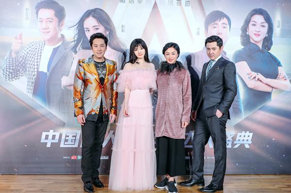 第六季《中国达人秀》年度达人呼之欲出!沈腾、杨幂、金星、蔡国庆惊喜助力