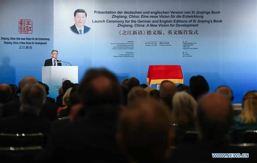 GERMANY-FRANKFURT-CHINESE PRESIDENT-BOOK-LAUNCH
