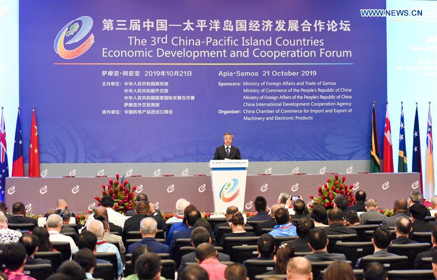 SAMOA-APIA-CHINA-DEVELOPMENT-FORUM-HU CHUNHUA