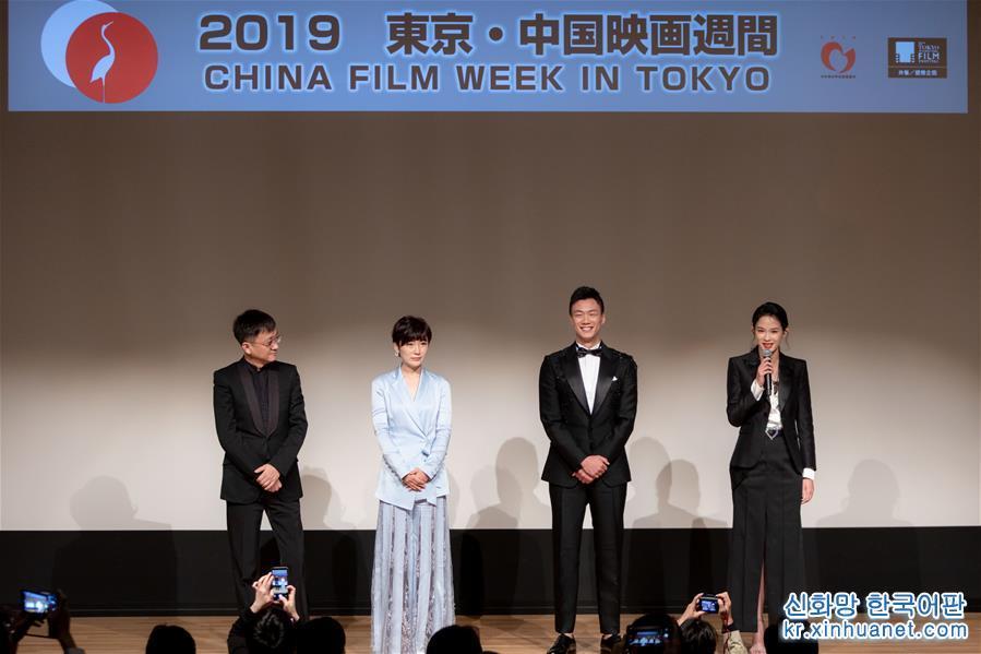 (国际)(2)东京国际电影节中国电影周在东京开幕