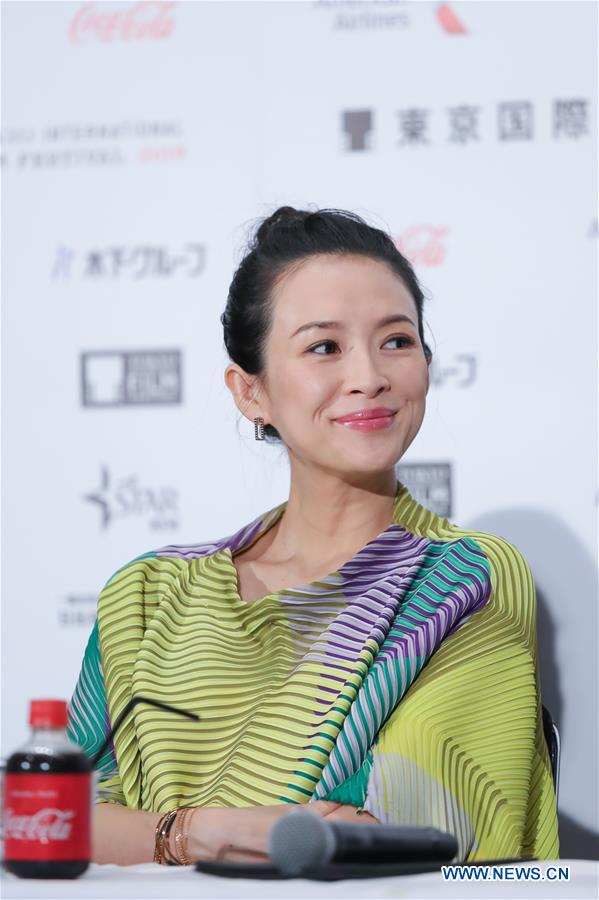 <br/> Jury President, actress Zhang Ziyi smiles at a press conference during the 32nd Tokyo International Film Festival in Tokyo, Japan, Oct. 29, 2019. (Xinhua/Ma Caoran)