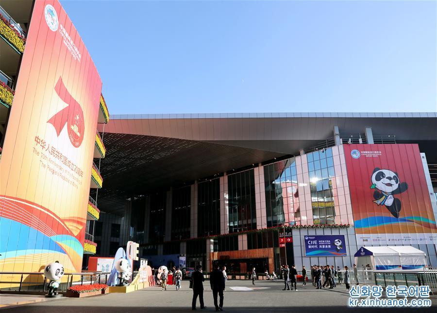 11월 3일, 제2회 중국국제수입박람회 각 전시관의 전시품 배치 작업이 대체로 완료되었고 일부 전시 업체만 전시품에 대해 마지막 조정을 진행했다. 제2회 중국국제수입박람회는 11월 5-10일 국가컨벤션센터(상하이)에서 열린다. [촬영/ 신화사 기자 류잉(劉穎)]