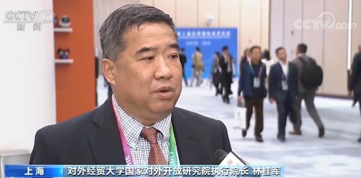 虹桥国际经济论坛:中国营商环境不断完善 为世界带来更多发展机遇