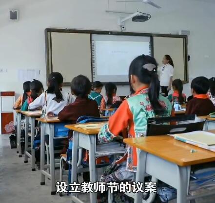 《教育强国》 第二集 强国基业