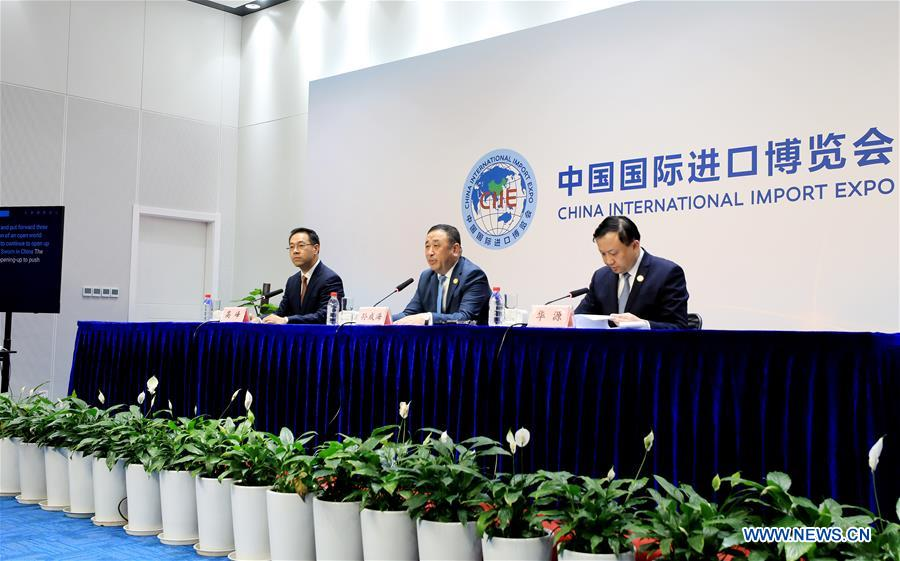 (CIIE)CHINA-SHANGHAI-CIIE-CLOSING-NEWS BRIEFING (CN)