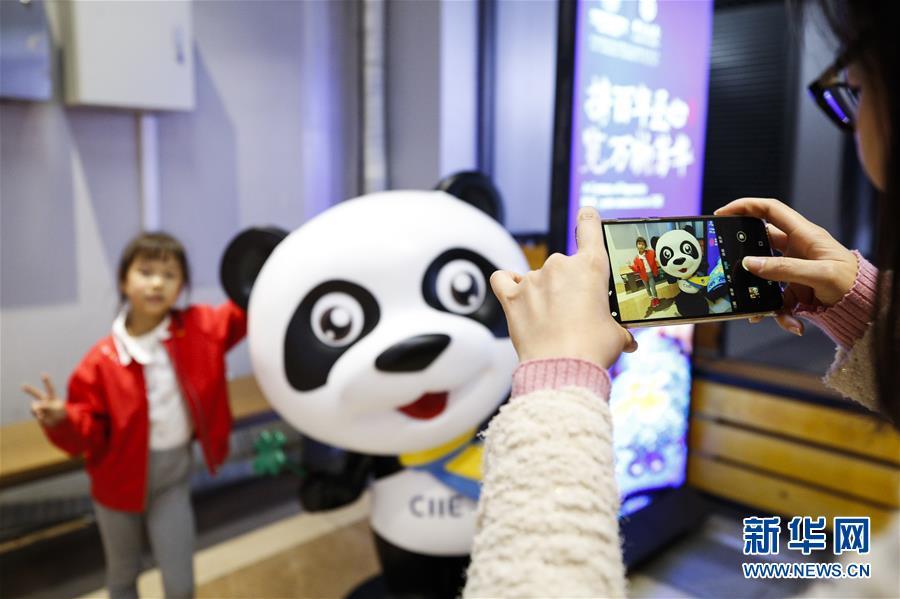 11月10日,在上海国家会展中心,一名小女孩和&ldquo;进宝&rdquo;合影。 在上海国家会展中心举行的第二届中国国际进口博览会10日闭幕。 新华社记者 张玉薇 摄<br/>