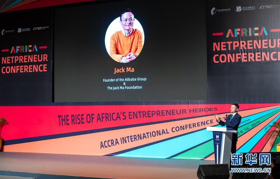 지난 16일, 마윈(馬雲) 알리바바 회장이 가나 수도 아크라에서 열린 아프리카 창업자대회에서 연설을 하고 있다. [사진 출처: 신화망]<br/>