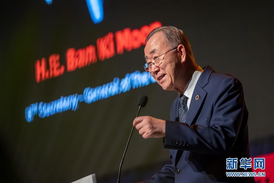 지난 16일, 반기문 전 유엔 사무총장이 가나 수도 아크라에서 열린 아프리카 창업자대회에서 연설을 하고 있다. [사진 출처: 신화망]<br/>