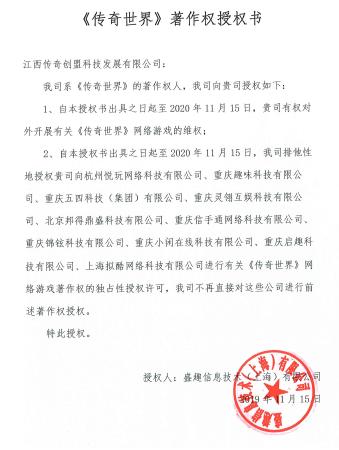 176传奇私服:传奇创盟呼吁传奇私服产业GM合法化  江西宜春国民传奇产业园已入驻插图