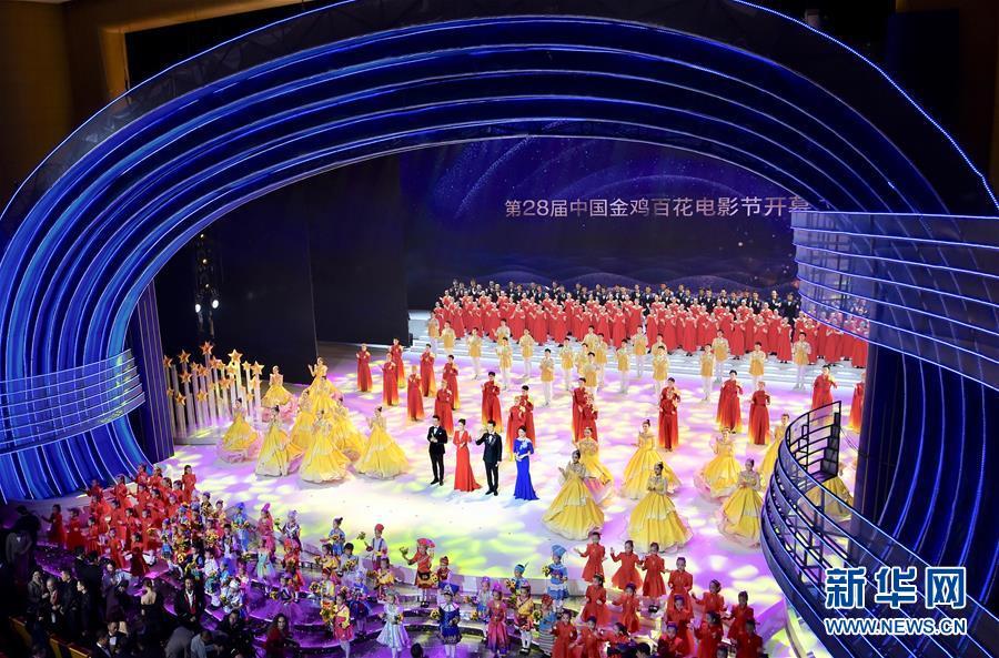 11월 19일 제28회 중국금계백화영화제 개막식 현장 [사진 출처: 신화망]<br/>  제28회 중국금계백화(金雞百花)영화제가 지난 19일 푸젠(福建)성 샤먼(廈門)시에서 개막했다.<br/>