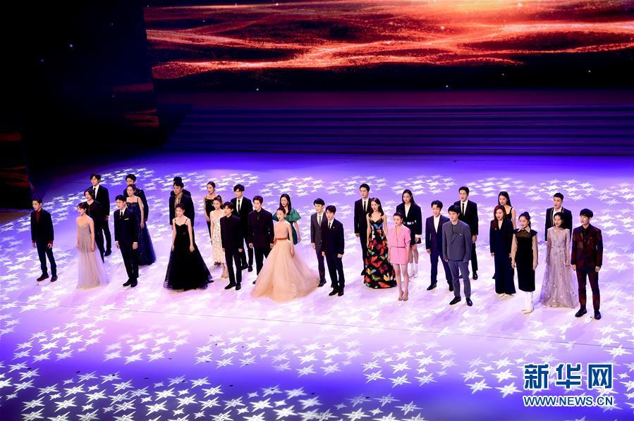 11월 19일 제28회 중국금계백화영화제 개막식에서 연예인 대표들이 '성전대해(星辰大海)'를 합창하고 있다. [사진 출처: 신화망]