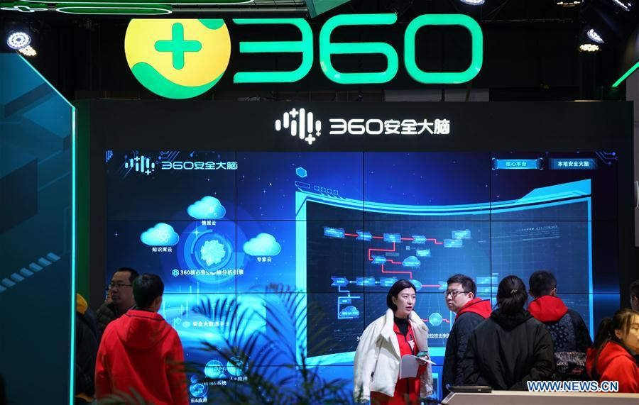 "Chinese internet security firm Qihoo 360 displays its 5G digital security and protection system at the 2019 World 5G Convention in Beijing, capital of China, Nov. 21, 2019. Themed ""5G changes the world, 5G creates the future,"" the 2019 World 5G Convention kicked off Thursday in Beijing. (Xinhua/Li Xin)<br/>"