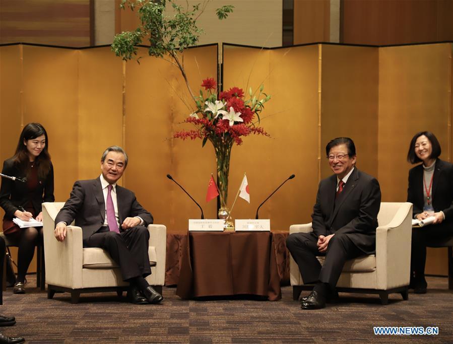 JAPAN-SHIZUOKA-WANG YI-GOVERNOR OF SHIZUOKA-MEETING