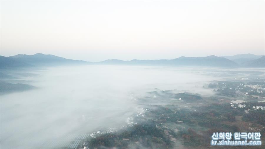 11월24일 이현(黟縣)의 새벽 경치(드론 촬영)<br/>  24일 새벽 안개가 자욱하게 낀 안후이성 황산시 이현은 한 폭의 아름다운 겨울 풍경화를 보는 듯 하다.[촬영/신화사 기자 장돤(張端)]<br/>