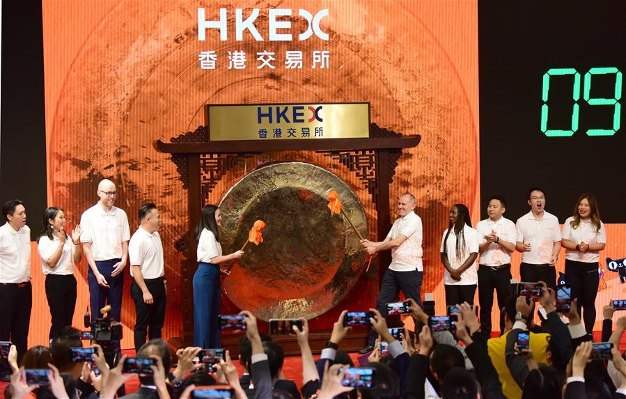 (FinancialView)CHINA-HONG KONG-ALIBABA-LISTING-DEBUT-HKEX (CN)