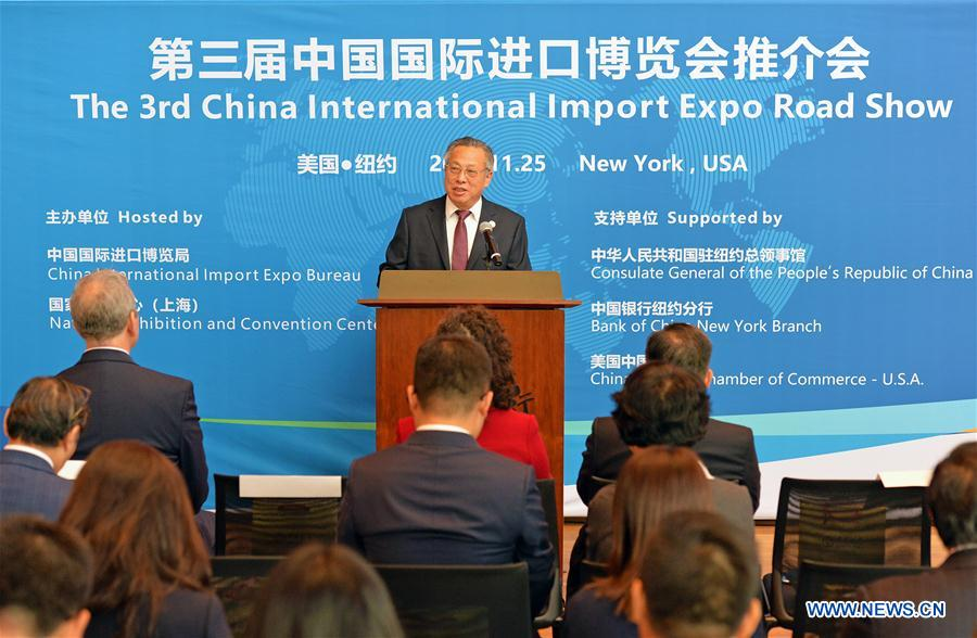 U.S.-NEW YORK-CHINA INT''L IMPORT EXPO-ROAD SHOW