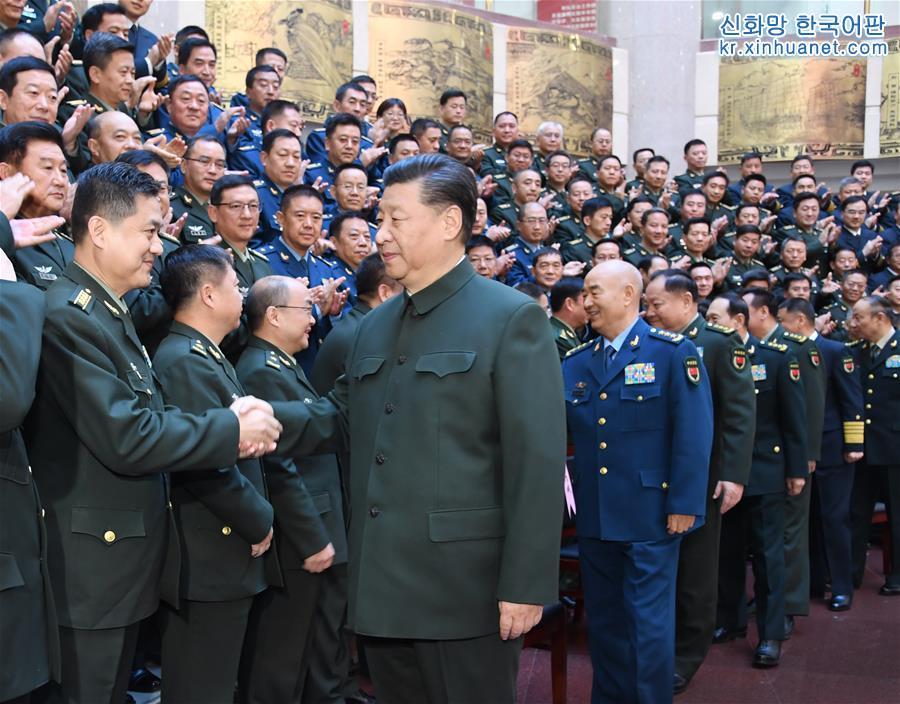 (时政)(2)习近平出席全军院校长集训开班式并发表重要讲话