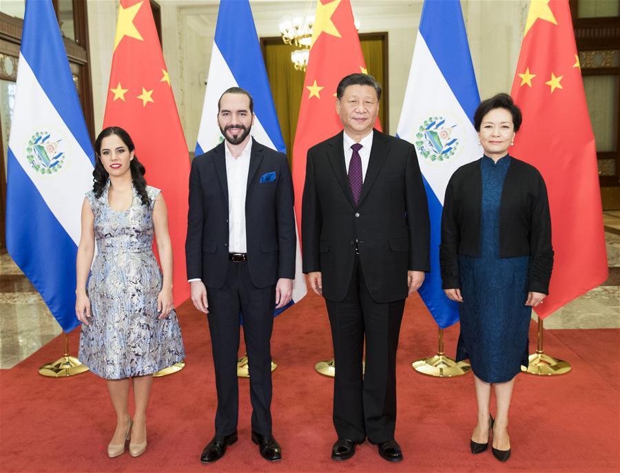 CHINA-BEIJING-XI JINPING-EL SALVADOR-PRESIDENT-TALKS (CN)