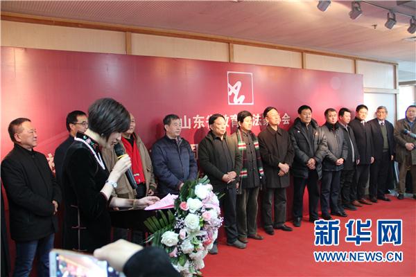 山东省教育书协大中小学书法篆刻大赛举行颁奖仪式