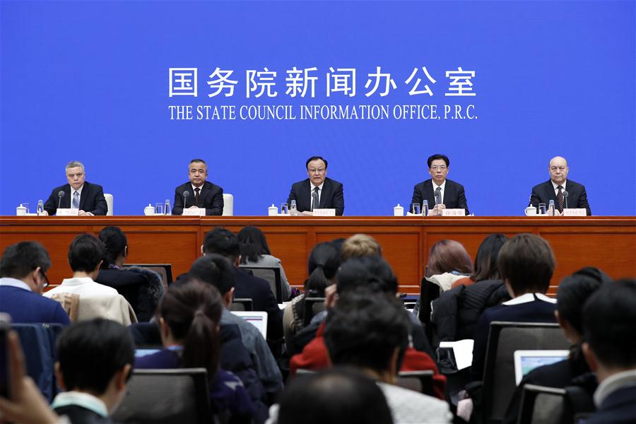 CHINA-BEIJING-SCIO-XINJIANG-PRESS CONFERENCE (CN)