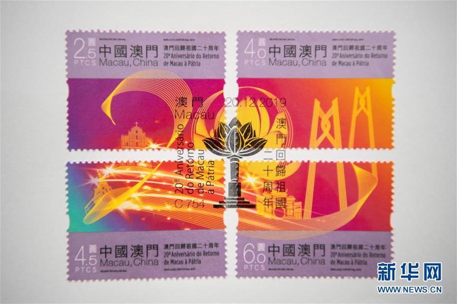 마카오 반환 20주년 기념우표 (12월18일 촬영) [사진 출처: 신화망]<br/>  지난 18일, 마카오우체국은 마카오 조국 반환 20주년 및 중국인민해방군 마카오 주둔 20주년 기념우표를 오는 20일부터 발행할 것이라고 밝혔다.<br/>
