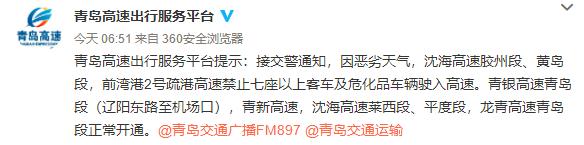 http://pzw726.cn/dandongxinwen/62034.html