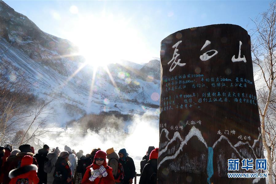 <br/>  12月27日,游客在长白山北景区游览。 冬日时节,吉林长白山迎来冰雪旅游热,吸引各地游客前来游玩。