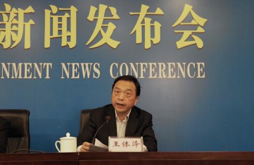 湘约星城 魅力来袭——2019一乡一品国际商品博览会在长举行新闻发布会