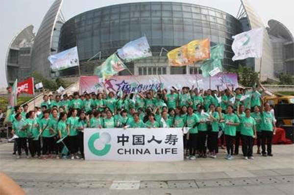 中国人寿菏泽分公司多措并举推进城乡居民大病保险