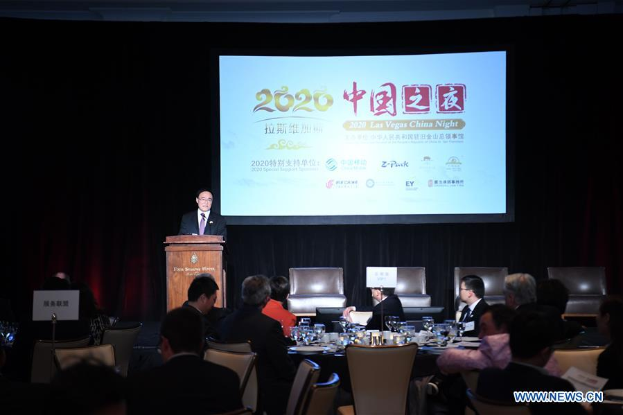 <br/> Chinese Consul General in San Francisco Wang Donghua addresses the 2020 Las Vegas China Night in Las Vegas, the United States, Jan. 6, 2020. The 2020 Las Vegas China Night was held on the eve of the 2020 Consumer Electronics Show (CES) in Las Vegas, to promote more communication and cooperation between Chinese and American companies in the field of consumer electronics. (Xinhua/Wu Xiaoling)