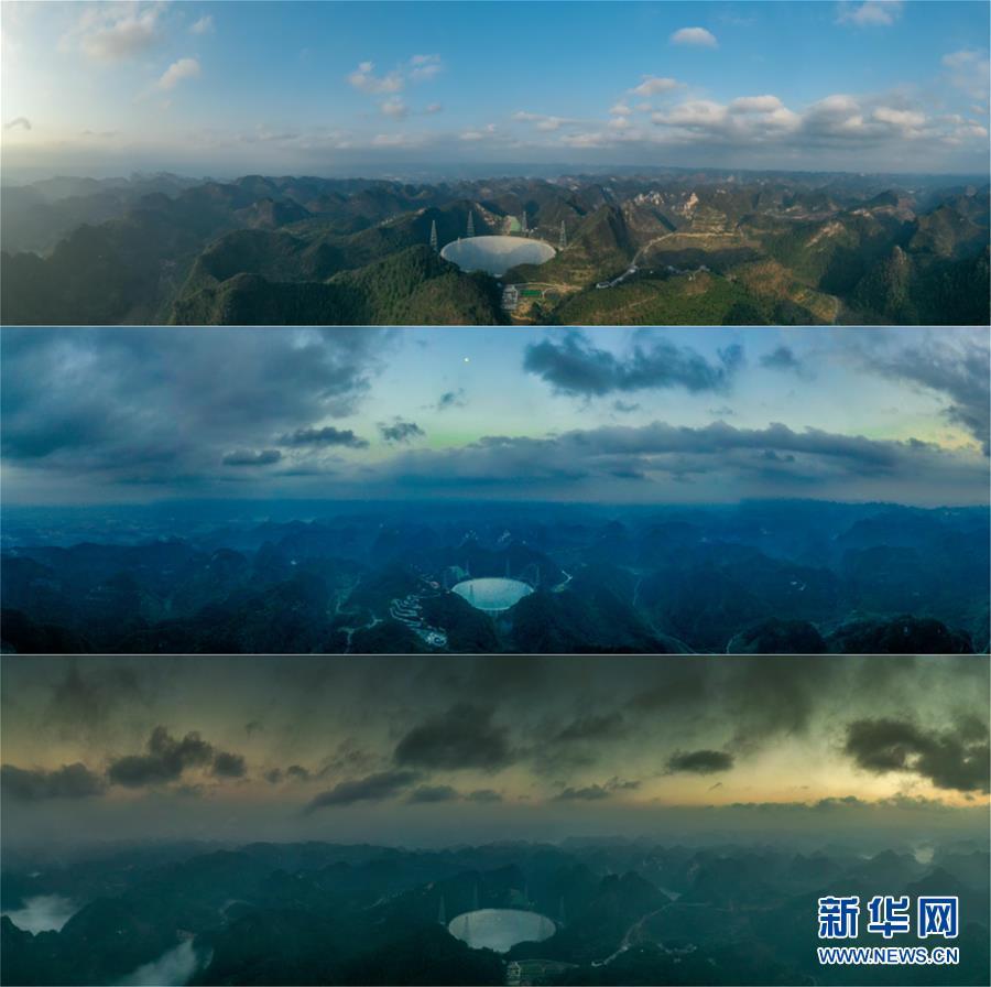 """星辰大海,才是它的征途——""""中国天眼""""通过国家验收正式开放运行"""