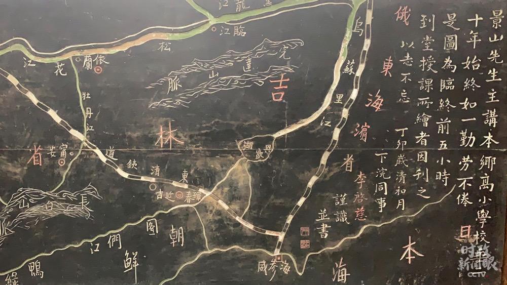 """时政新闻眼丨新年首次国内考察,习近平这样""""划重点"""""""