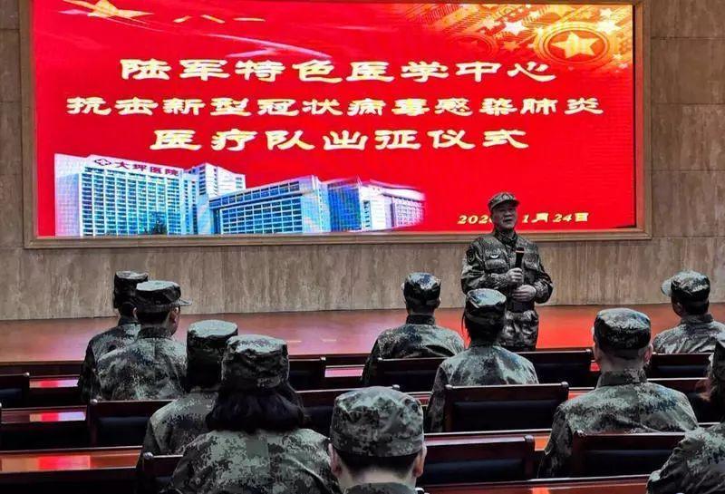 写给奔赴武汉抗新冠肺炎的战友:这些高尚的人