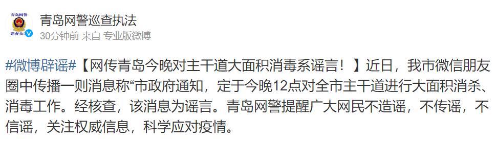 http://www.ysj98.com/jiankang/1897087.html