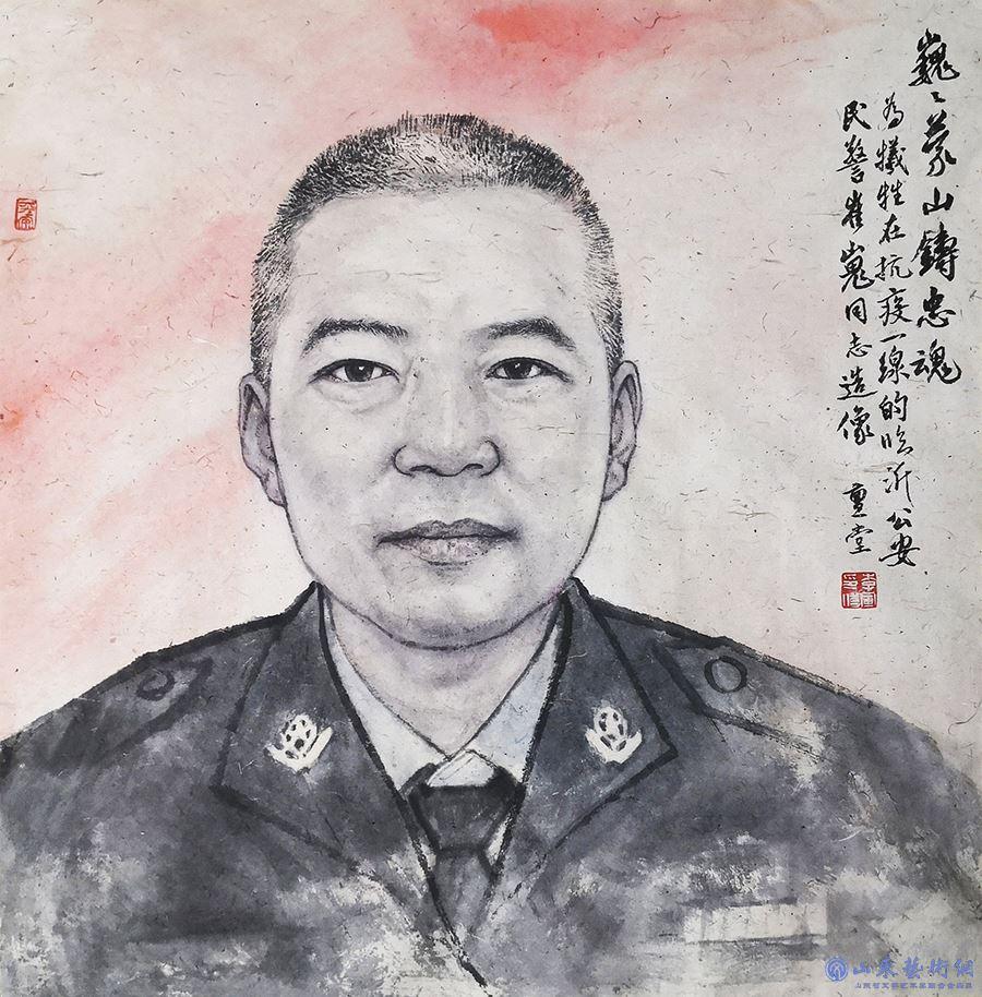 8,1李军《巍巍蒙山铸忠魂》.jpg