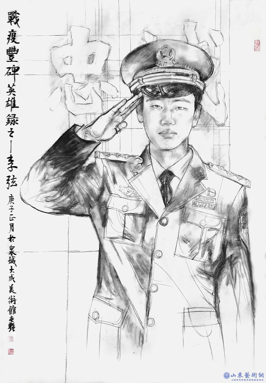 7,1张春艳  致敬抗疫英雄李弦.jpg