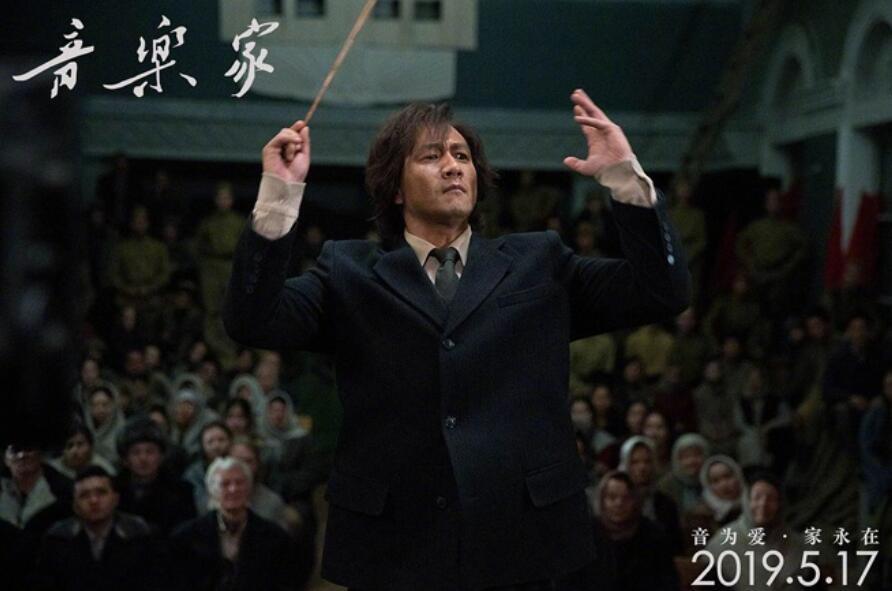 电影《音乐家》在第三届尼泊尔国际电影节获好评