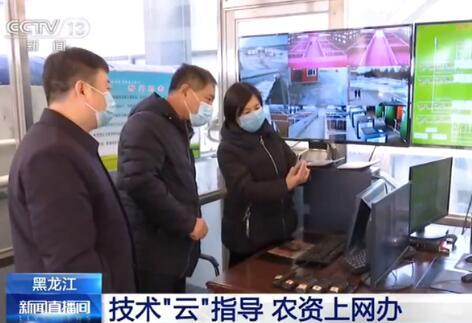 """春耕生產開啟""""云模式"""" 農業增收不打折"""