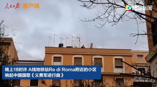 """""""중국, 감사합니다!"""" 로마 상공에서 울려 퍼지는 中국가"""