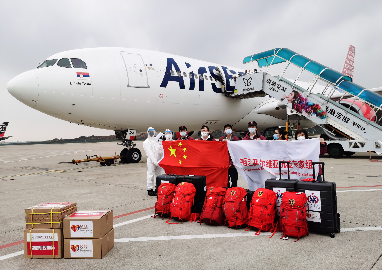 3月21日,为帮助塞尔维亚应对新冠肺炎疫情,中国政府向塞尔维亚派遣抗疫医疗专家组。