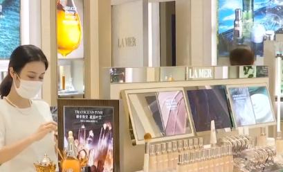化妆品消费回暖 线下市场释放消费潜力