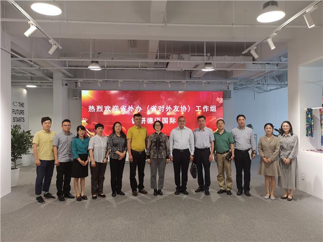 李荣赴山东德迈国际产业集团调研