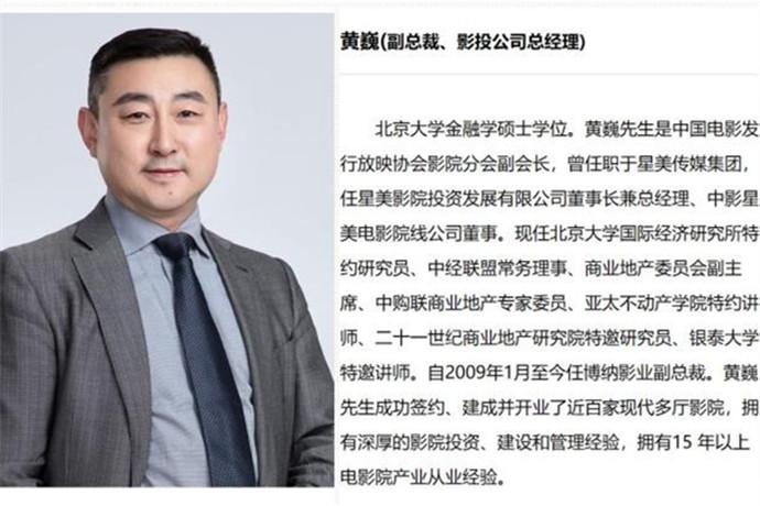 """博納影業副總裁墜樓身亡,賈樟柯稱為""""行業之悲"""""""