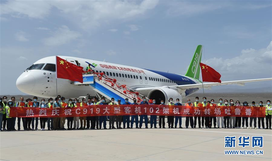 国产C919客机飞抵吐鲁番 开展高温专项试飞