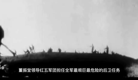 """董振堂│长征中的""""铁流后卫""""军团长"""