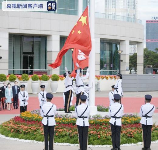 香港特区政府举行庆祝回归祖国23周年升旗仪式
