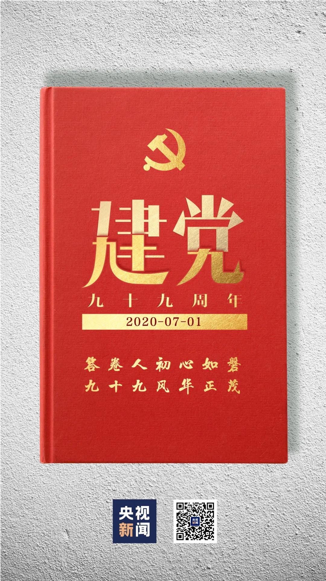 主播说联播丨香港国安法全票通过,一些人已开溜!康辉:有法,护港更有办法