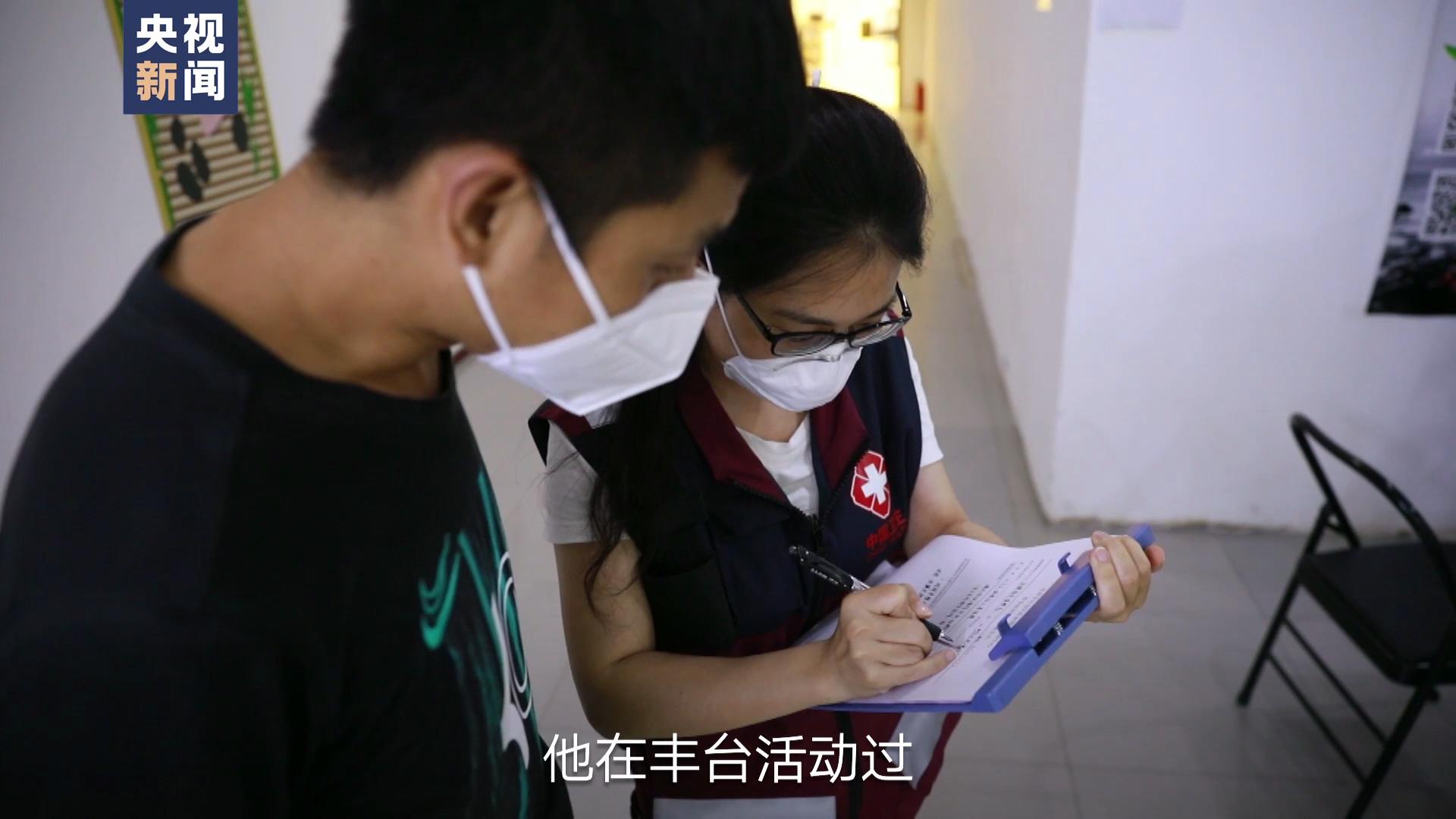 北京纪事|三张面孔——看北京如何控制了疫情