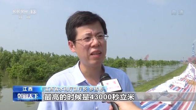 国家防总:目前江西洪水水量未超98年洪水